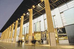 El Auditorio de Zaragoza: Palacio de Congresos